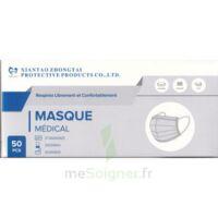 Masques Chirurgicaux Adultes B/50 à Espaly-Saint-Marcel